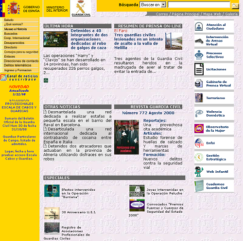 Web de la Guardia Civil
